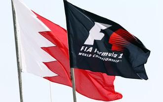 Entscheidet der Wind in Bahrain?