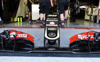Neue Lotus-Nase in Abu Dhabi
